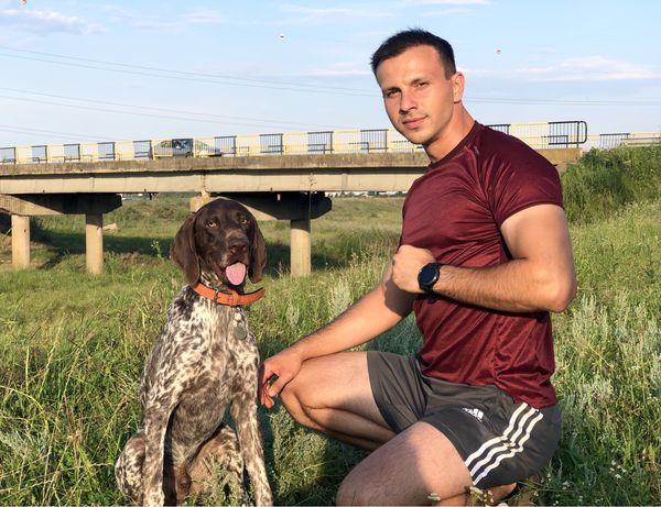 Dresaj canin in Mun. Vaslui ~ Câini de rasă România