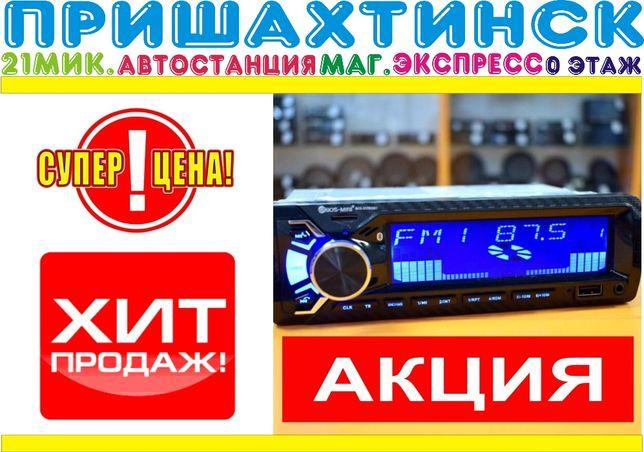 Bluetooth Автомагнитола PIONEER FM Aux USB Супер Цена
