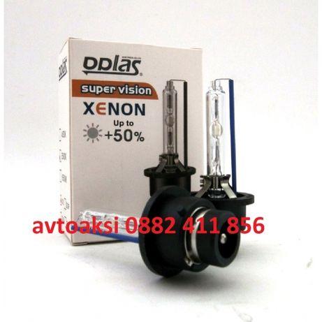 Ксенон крушки D4S - Oplas + 50%