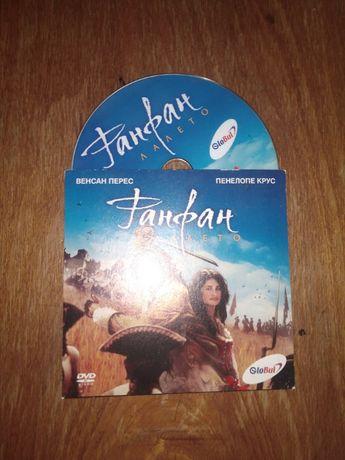 "ДВД филм ""Фанфан Лалето"""