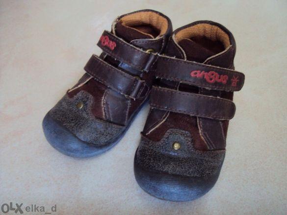 Обувки Барт No 20