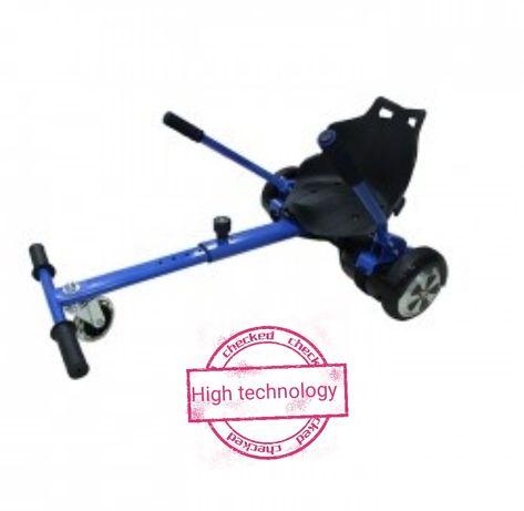 Scaun pentru hoverboard hoverkart 6,5 8.0 10.0