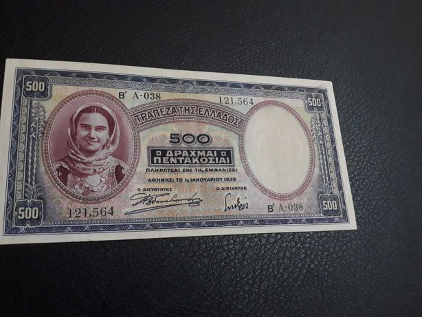 Bancnota 500 drahme 1939 Grecia !