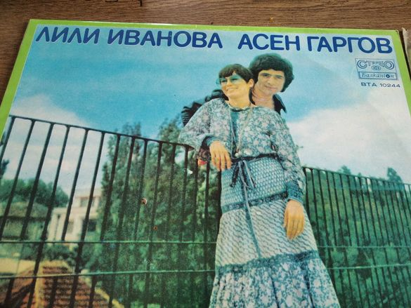 Лили Иванова, Асен Гаргов