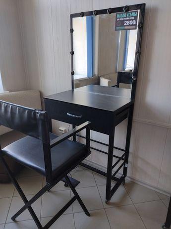Продам стол визажиста (гримерный стол, стол бровиста)