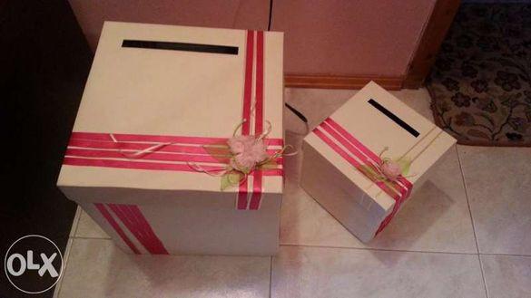 2 броя кутии за финансови пожелания