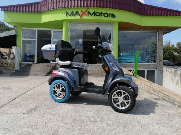 MaXmotors Електрическа Четириколка Скутер 1500 W