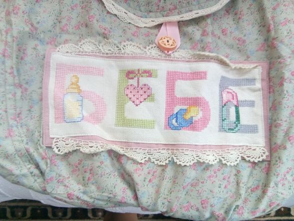бебешка чанта