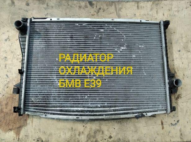 Радиатор охлаждения двигателя БМВ Е39