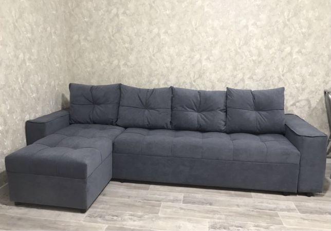 Угловой диван готовый и на заказ!