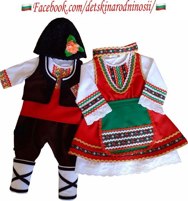 Детски народни носии