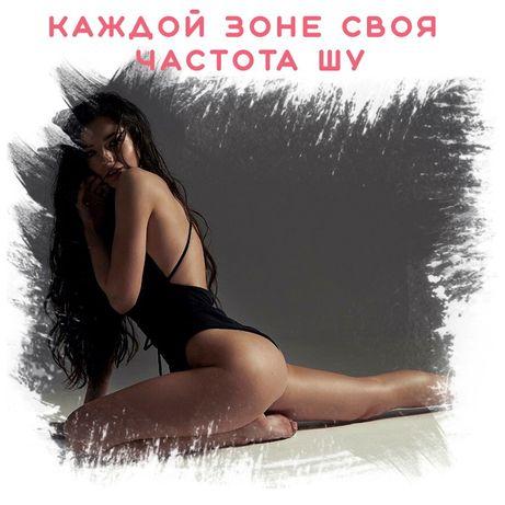 Шугаринг+Обучения в Алматы быстро экономно стерильно