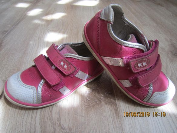 Есенни обувки КК №26,1+1 подарък