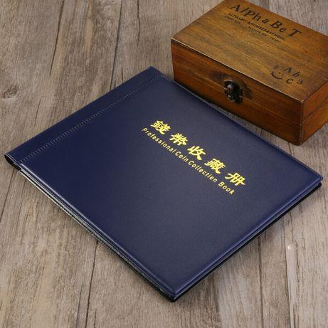 Кожена книга класьор албум с капачета за 240 монетни пари колекция