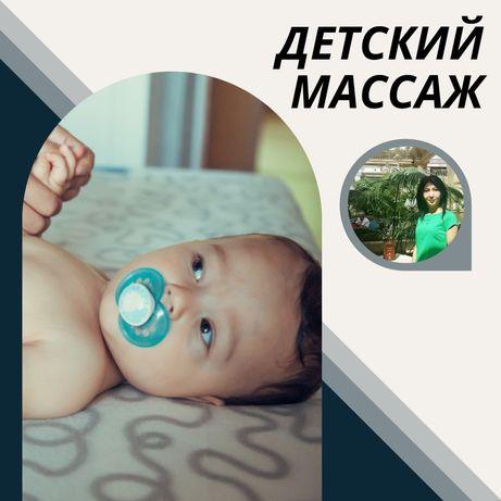 Бала массаж сәби/саби электрофарез парафин дисплазия детский массаж