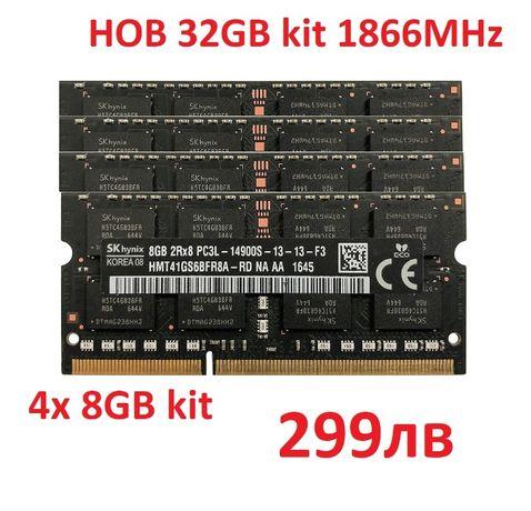 НОВА 8GB DDR3 1866MHz SoDimm За Лаптопи И Компютри Мини Стацио