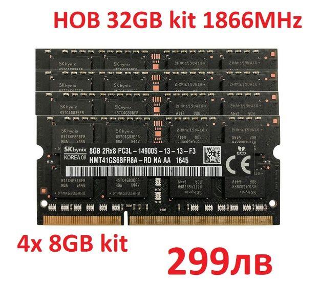НОВА 8GB DDR3 1866MHz SoDimm За Лаптопи И Компютри Мини Стацио гр. Симитли - image 1