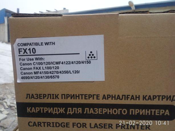 картриджи FX-10, HP278, HP 7115, HP 26/27