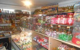 Сдам магазин в Алматинском районе