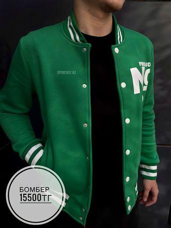 Бомбер Proud 3 зеленый
