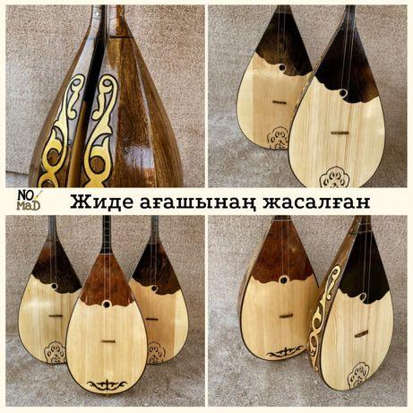 Premium class! Жиде ағашынаң жасалған Домбыра / Тегін жеткізу!