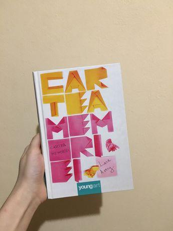 Cartea Memoriei de Lara Avery