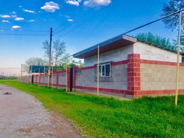 Продам дом срочно с Костоган