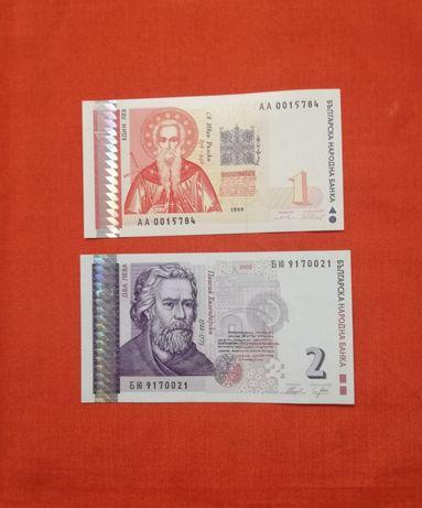 1 и 2 лева банкноти