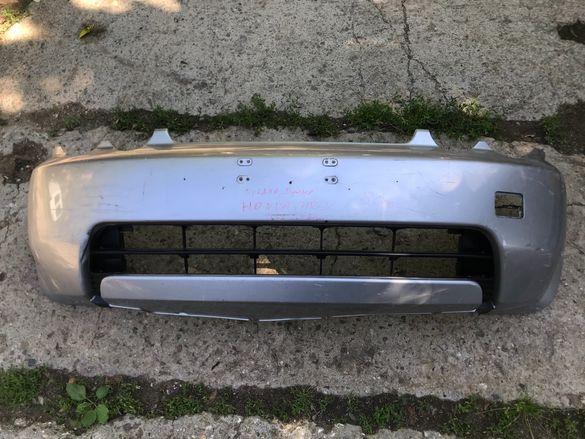 Броня предна брони за Хонда ХР-ВHonda HR-V