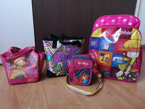 Момичешки/детски чанти и раница Winx, Color Me Mine