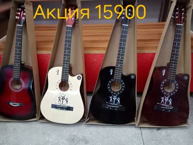 Гитары от 13000 т