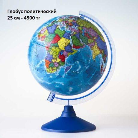 Глoбус политический «Классик Евро», диаметр 250 мм