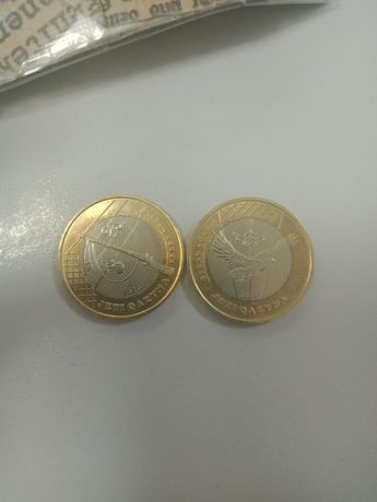 Обмен две монеты
