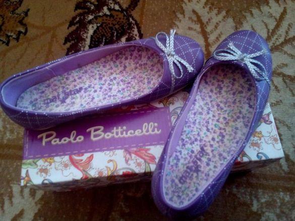Обувки тип балеринки