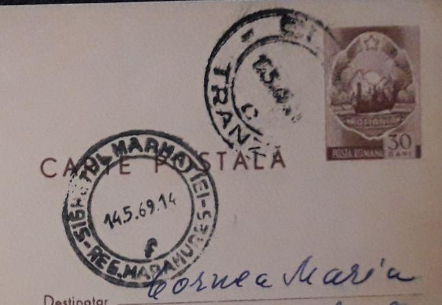 Cărți poștale 1919