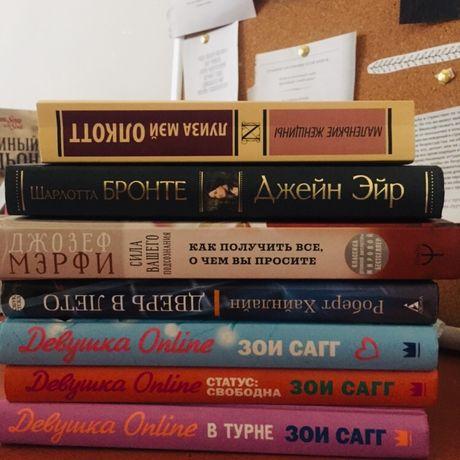 Продам прочитанные книги