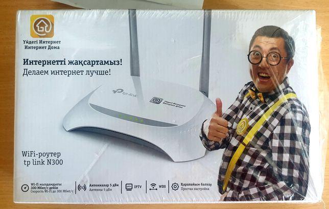 Новый  Wi-Fi до 300 Мбит/с  TP-Link TL-WR840N
