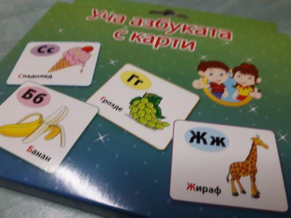 комплект карти с азбука