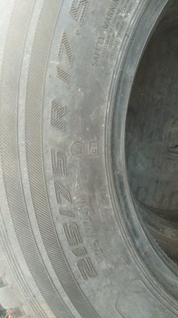 Кама шины