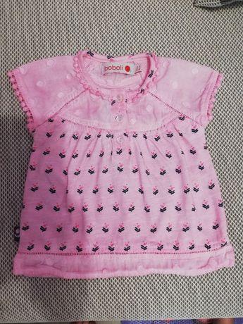Лятна блузка Boboli. Нова!
