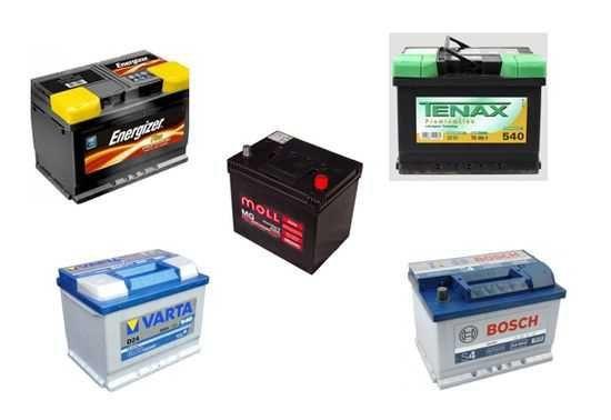 Аккумуляторы продажа прием доставка установка