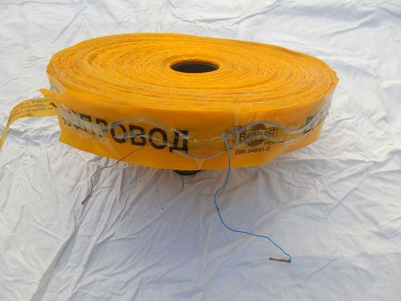 """Детекторна обозначителна лента с надпис """"Внимание газопровод"""""""
