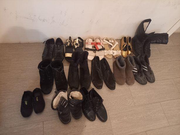 Зимн. Лет. Обуви.