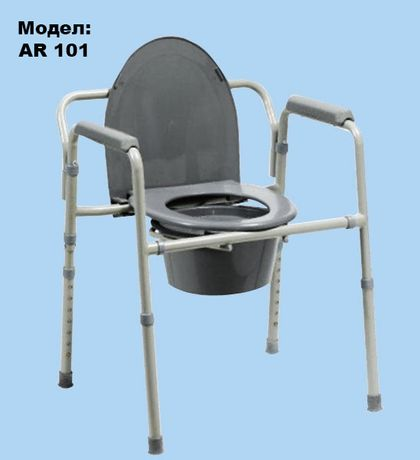 Комбиниран стол за баня и тоалет AR-101 AR-102 AR-103