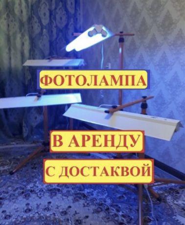 Фотолампа сәбидің сарғыштығын кетіруге / от желтухи/желтушки/билирубин