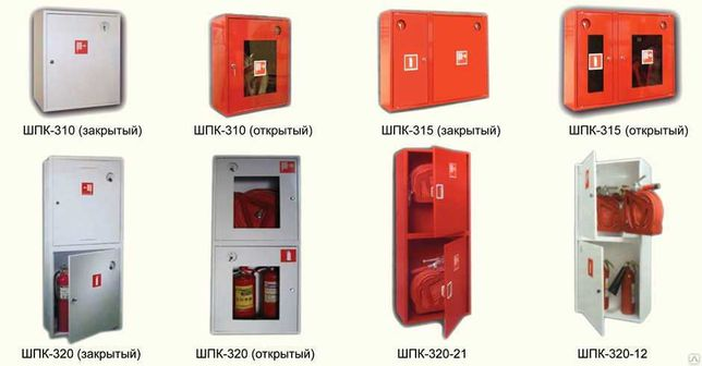 Пожарный щит и шкаф