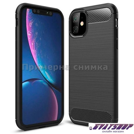 Кейс Forcell Carbon за IPHONE 11/11 Pro/11 Pro Max
