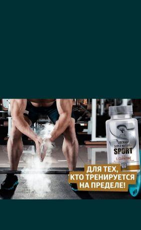 Продам  L-карнитин  спорт. питание