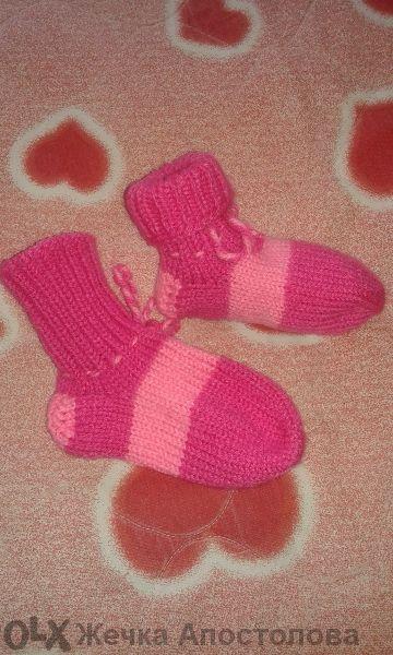 Плетени чорапи и терлъци. гр. София - image 1