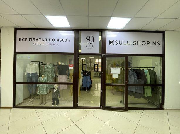 Сдается в субаренду место, в бутике женской одежды